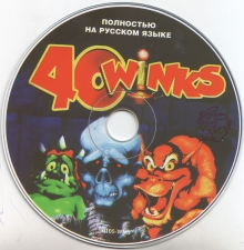 40 Winks (SLES-01937) (Russian) (Disel) (CD)