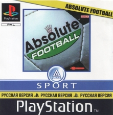 Absolute Football (SLES-01341) (Russian) (Kudos) (Front)