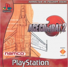 Ace Combat 2 (SLUS-00404) (Russian) (FireCross) (Front)