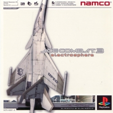 Ace Combat 3 - Electrosphere (Reprint) (2CD) (SCPS-45397-8) (Front)