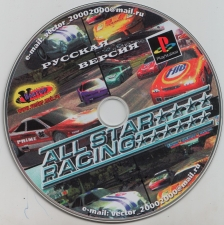 All Star Racing (SLES-03740) (Russian) (Vector) (CD)