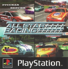 All Star Racing (SLES-03740) (Russian) (Vector) (Front)