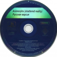 Animorphs Shattered Reality (SLUS-01010) (FullRUS) (Vector) (CD)