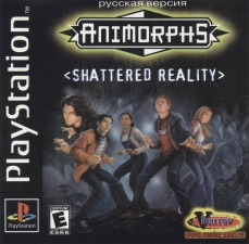 Animorphs Shattered Reality (SLUS-01010) (FullRUS) (Vector) (Front)