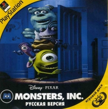 Disney-Pixar Monsters Inc. Scream Team (SCUS-94635) (Russian) (Megera/RGR Studio) (Front)