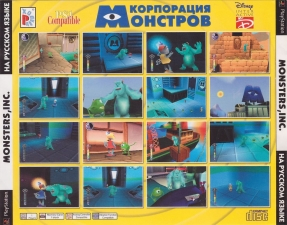 Disney-Pixar Monsters Inc. Scream Team (SCUS-94635) (Russian) (Paradox) (Back)