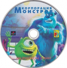 Disney-Pixar Monsters Inc. Scream Team (SCUS-94635) (Russian) (Paradox) (CD)