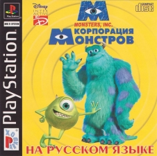 Disney-Pixar Monsters Inc. Scream Team (SCUS-94635) (Russian) (Paradox) (Front)