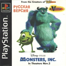Disney-Pixar Monsters Inc. Scream Team (SCUS-94635) (Russian) (Vector) (Front)