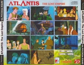 Disneys Atlantis The Lost Empire (SCUS-94636) (FulRUS) (Paradox) (Back)