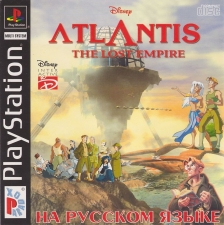 Disneys Atlantis The Lost Empire (SCUS-94636) (FulRUS) (Paradox) (Front)