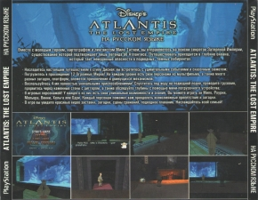 Disneys Atlantis The Lost Empire (SCUS-94636) (RUSound) (Kudos) (Back)
