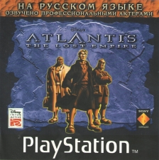 Disneys Atlantis The Lost Empire (SCUS-94636) (RUSound) (Kudos) (Front)