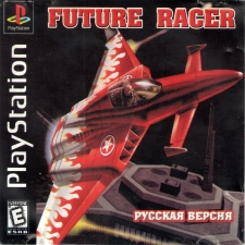 Future Racer (SLES-03508) (Russian) (All Right) (Front)