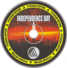 Independence Day (SLUS-00221) (Russian) (Kudos) (CD)
