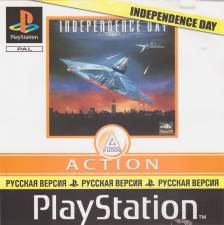 Independence Day (SLUS-00221) (Russian) (Kudos) (Front)