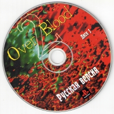 Overblood 2 (2CD) (SLES-01879-11879) (Russian) (Vector) (CD1)
