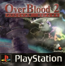 Overblood 2 (2CD) (SLES-01879-11879) (Russian) (Vector) (Front)