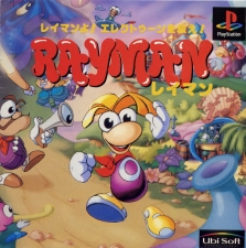 Rayman (SLPS-00026) (Front)