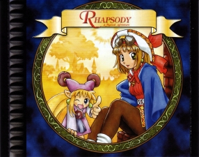 Rhapsody A Musical Adventure (SLUS-01073) (Inside)