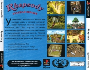 Rhapsody A Musical Adventure (SLUS-01073) (Russian) (Megera) (Back)