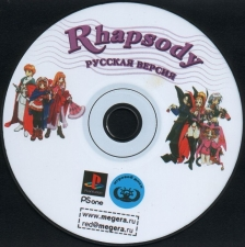 Rhapsody A Musical Adventure (SLUS-01073) (Russian) (Megera) (CD)
