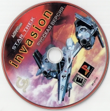 Star Trek Invasion (SLUS-00924) (FullRUS) Cobra) (CD)