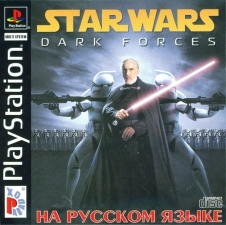 Star Wars Dark Forces (SLES-00585) (Russian) (Paradox) (Front)