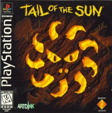 Tail Of The Sun: Wild, Pure & Simple Life (SCUS-94607) (Front)