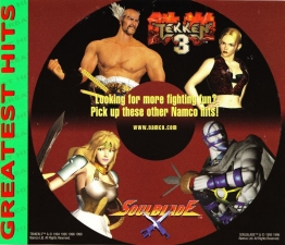 Tekken 2 (Greatest Hits) (SLUS-00213) (Inlay)