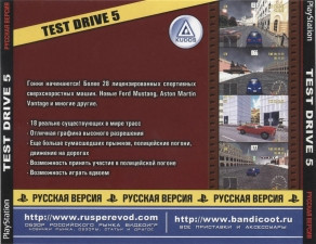 Test Drive 5 (SLUS-00610) (Russian) (Kudos+FireCross) (Back)