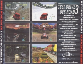 Test Drive Off-Road 3 (SLUS-00840) (Russian) (FireCross) (Back)