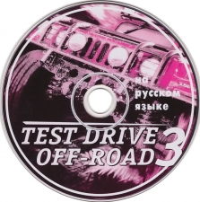 Test Drive Off-Road 3 (SLUS-00840) (Russian) (FireCross) (CD)