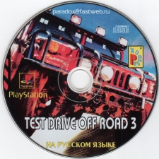 Test Drive Off-Road 3 (SLUS-00840) (Russian) (Paradox) (CD)
