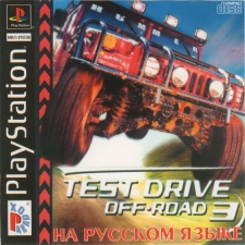 Test Drive Off-Road 3 (SLUS-00840) (Russian) (Paradox) (Front)