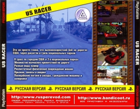 USA Racer (SLES-03810) (Russian) (Kudos) (Back)