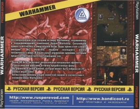 Warhammer Shadow Of The Horned Rat (SLUS-00117) (Russian) (Kudos) (Back)