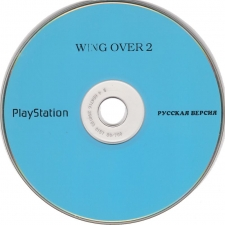 Wing Over 2 (SLES-01375) (Russian) (Pinochet Game) (CD)