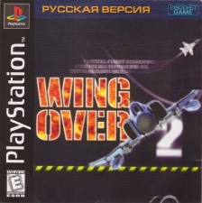 Wing Over 2 (SLES-01375) (Russian) (Pinochet Game) (Front)