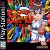 Super Puzzle Fighter II Turbo (Super Puzzle Fighter II X)